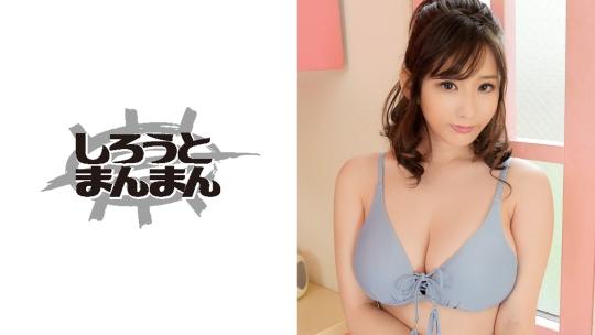 宝田もなみ(345SIMM-332)