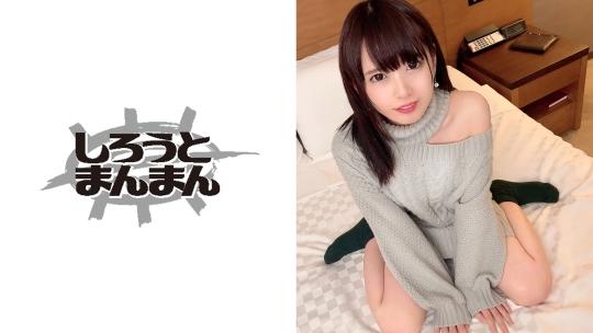 桜井千春 - しろうとまんまん 379 - ちぃちゃん