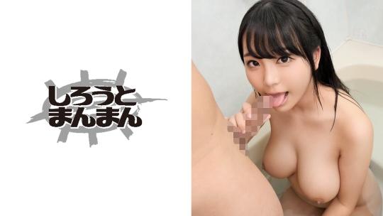 稲場るか(345SIMM-381)