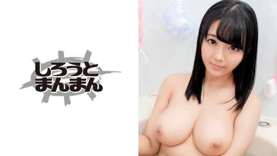 稲場るか(345SIMM-400)