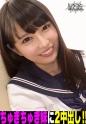 桜井千春 - しろうとまんまん 528 - ちえ/18歳/恥ずかしがりやな鬼カワ妹