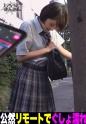 逢坂りの - しろうとまんまん 546 - あゆみ/18歳/野外イキ女子●生