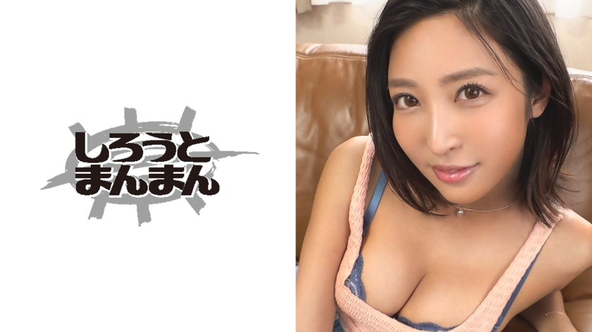 菫さん/34歳/パーフェクトボディの美形兄嫁(345SIMM-548)
