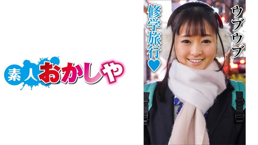 ≪女子高生レイプ≫東京に修学旅行に来たお嬢様JKを中出し輪姦しまくるDQN
