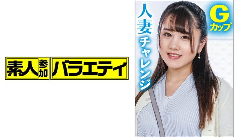 444KISS-002 Rino