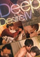 Deep Desire 4