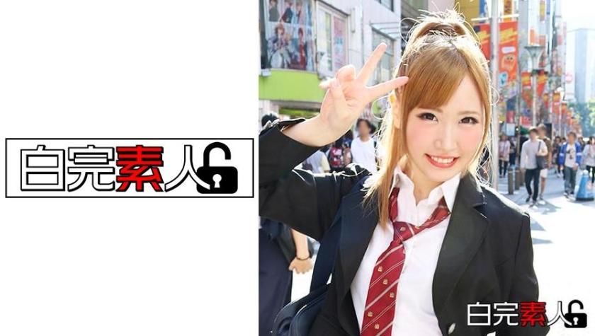 ぱるる 2のタイトル画像