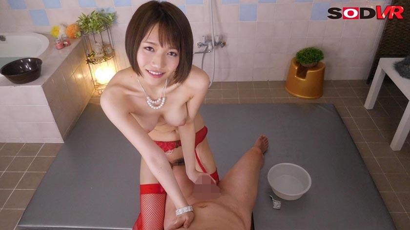 【VR】座位が得意な超高級ソープ嬢 菊川みつ葉