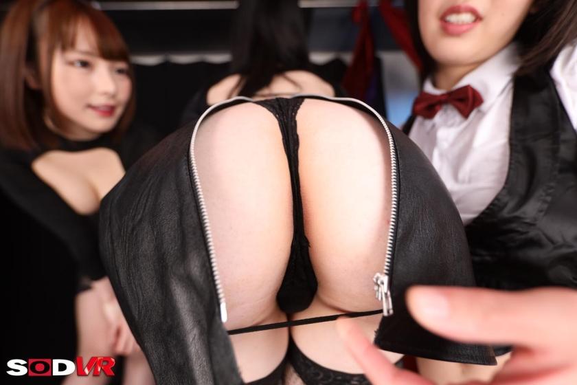 【VR】高級お尻clubVR 尻フェチが満足する会員制優良店 黛ユイ 志田雪奈 蘭々のサンプル画像10