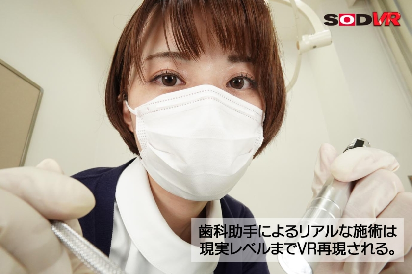【VR】歯科助手 るな 21歳 (B82(C) W56 H86)のサンプル画像1