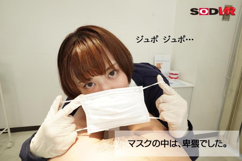 【VR】歯科助手 るな 21歳 (B82(C) W56 H86)のサンプル画像4