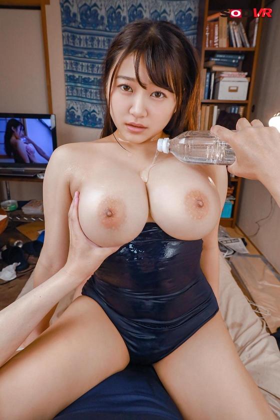 【VR】爆乳Iカップ教え子を自宅に呼び私物のスクール水着をきせて… 姫咲はなのサンプル画像8