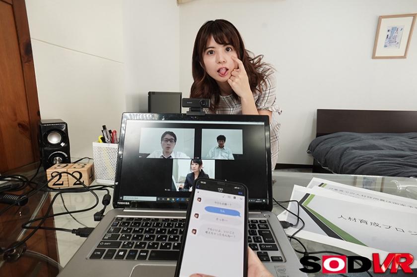 【VR】「私のこと無視したのが悪いんだからねっ?」小悪魔彼女が机の下から覗き込み誘惑VR テレワークどころじゃない!オンライン会議中にこっそりフェラから濃厚セックスまで7発射!! 朝比奈ななせ6