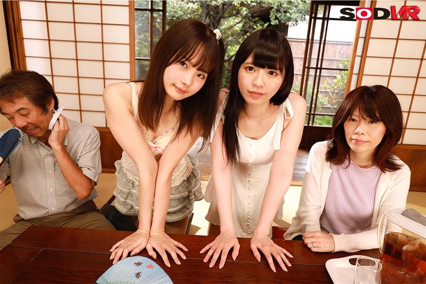 【VR】姉夫婦が2人水入らずで旅行したいというので姪っ子姉妹を面倒みることになった3日間 松本いちか 桜井千春0