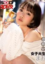 【VR】午前2:00高田馬場のロータリーを千鳥足で歩いていた飲み会帰りの女子大生まおに中出し