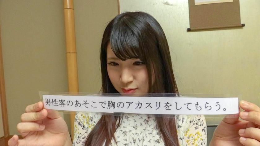 さやか(23) 推定Kカップ 箱根湯本温泉で見つけたお嬢さん タオル一枚 男湯入ってみませんか?