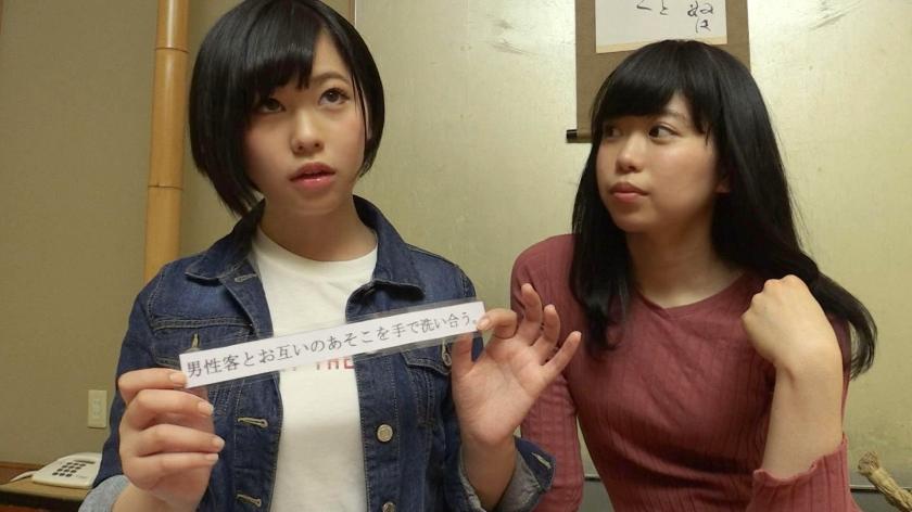 ゆか(20) 推定Dカップ 箱根湯本温泉で見つけたお嬢さん タオル一枚 男湯入ってみませんか?