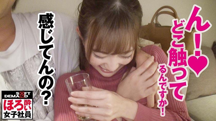 107SHYN-100-三上江里-巨乳-SOD-可愛い-美尻-びしょ濡れ-まんこ