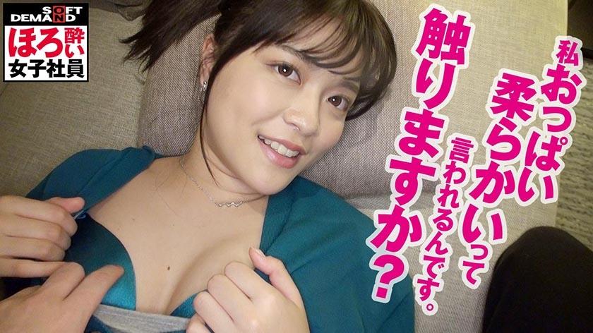 107SHYN-101-西野ゆき-美乳-SOD-可愛い-美尻-びしょ濡れ-まんこ