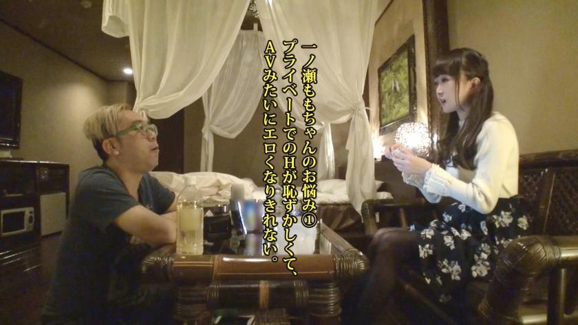 神回! 一ノ瀬もも 『カリスマAV監督タイガー小堺の『AV女優のお悩みを一刀両断!!撮影現場におジャマして勝手にハメ撮り人生相談始めちゃいました!!』