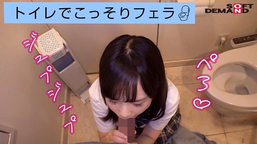エモい女の子/初めての中出し/ゴムなし生エッチ♪/学生服/トイレでこっそりオナニー/低身長142cm/はるちゃん(20) 伊藤はる