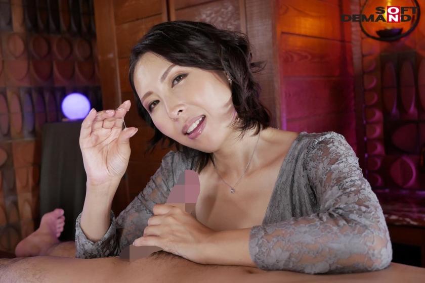 「チ○ポが雄叫びあげる」ほど超気持ちいいリアルメンズエステサロン 佐田茉莉子のサンプル画像14
