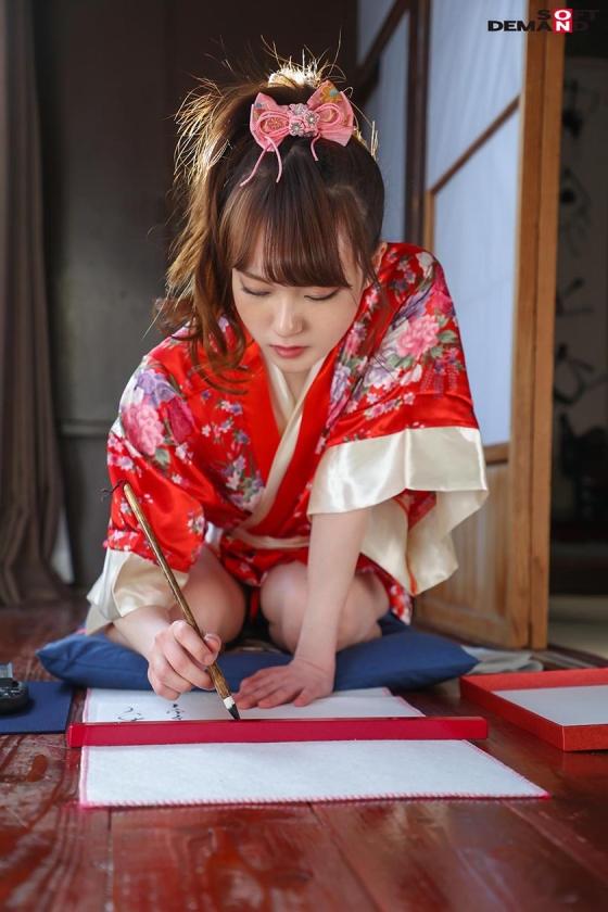日本文芸に精通したクールなイケ女の性癖がアグレッシブ過ぎる 現役女子大生 AV DEBUT 桜野みい(20)のサンプル画像3