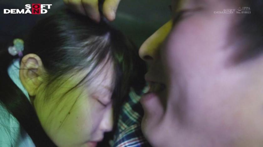 ロ●コン男が少女をたぶらかして、ハメまくって開発した挙句、身体ごと乗っ取るサイコな憑依物語~「心も身体も僕のもの」 二ノ宮せな