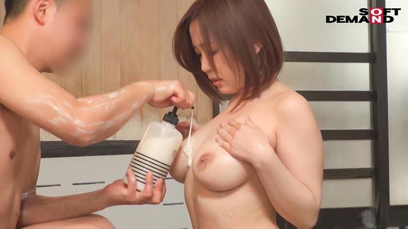 ゆきなさん(22)推定Gカップ タオル一枚 男湯入ってみませんか?7