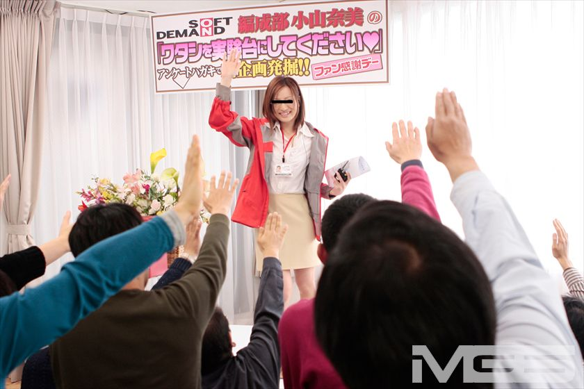 DVDショップの超純情女子社員が人生一度きりの(恥)AV現場研修! の画像10