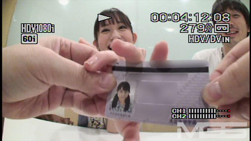 大沢美加×マジックミラー号 の画像8