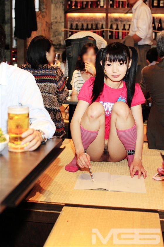 居酒屋泥酔オヤジたちに子供のフリしてHなイタズラを仕掛けてきなさい の画像10