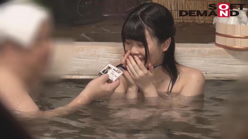 推定Dカップ 2020年度SOD新卒女子社員 宇多田乃亜ちゃん タオル一枚男湯入ってみませんか?