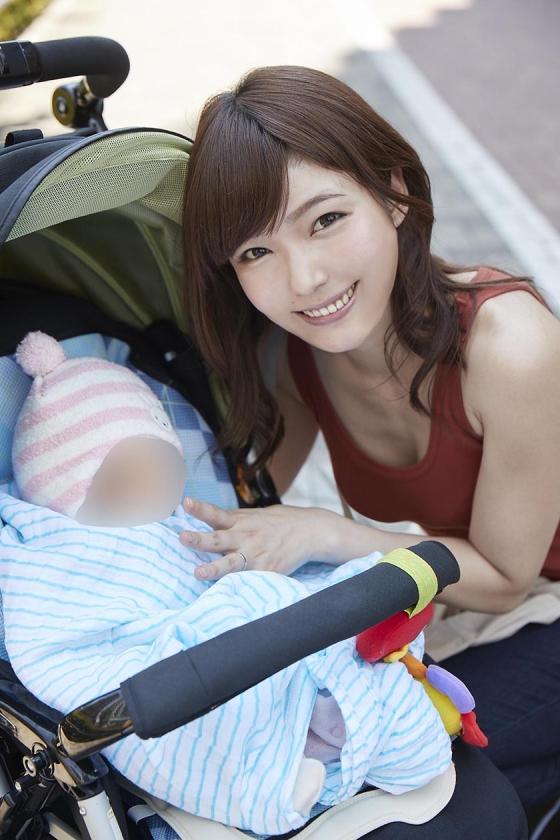 かおり (28) 結婚4年・子供2人