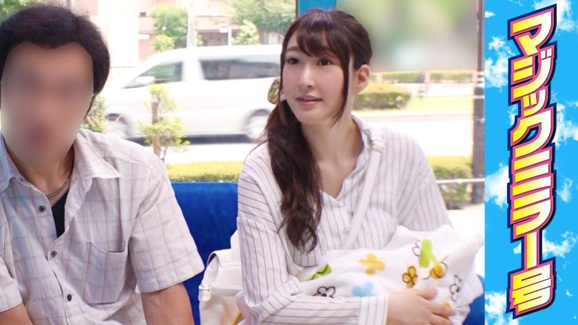 みほ (33) 専業主婦