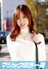 18位 - すみこ(26)元CAの専業主婦マジックミラー号お金持ちの奥さんが乳首マッサージで乳首イキ!