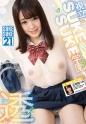 乙咲あいみ - 乙咲あいみ×SUKESUKE #21 視立SUKESUKE学園 Hな校則をチ○ポを使って叩き込む!