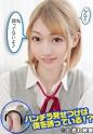星咲セイラ - 金髪ギャルの同級生はパンチラを見せつけ僕を誘っている!