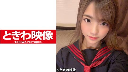 東條なつ - 鬼性欲な最強スレンダー美少女円光生中出し動画 セーラー服編