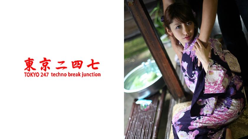 240TOKYO-408 Yuuka