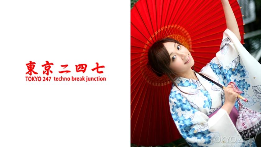 240TOKYO-410 Hatsune