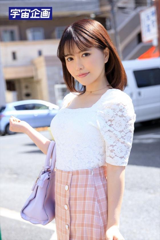 神アプリで知り合ったエロカワ現役女子大生に生中出し 03のサンプル画像17