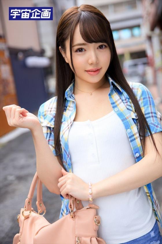 神アプリで知り合ったエロカワ現役女子大生に生中出し 03のサンプル画像18