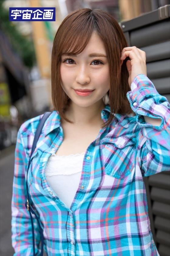 神アプリで知り合ったエロカワ現役女子大生に生中出し 03のサンプル画像19