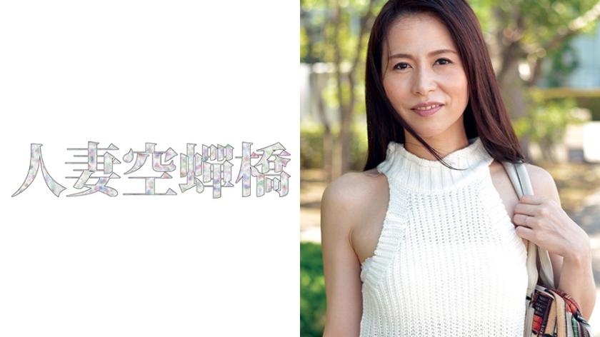 綾子のタイトル画像