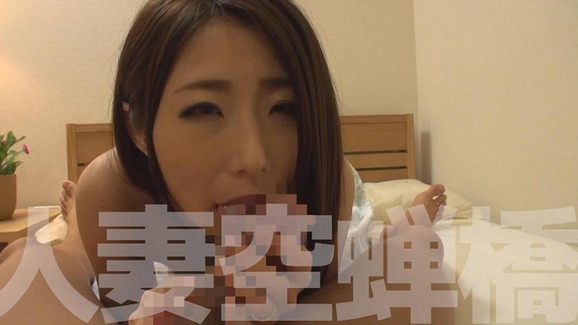 アユミさん