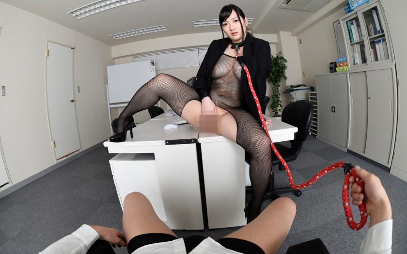 【VR】マゾ乳性奴隷 辛島音瑠のサンプル画像2