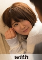 深田結梨 - yuuri S-Cute with カメラ片手に彼女とお家でハメ撮りH