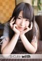 水嶋アリス - alice S-Cute with 昼間にホテルで二人でハメ撮りH