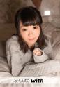 清野雫 - しずく(24) S-Cute with 恥ずかしがりやな少女のハメ撮りH